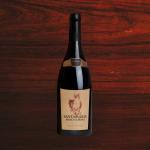 Pinot Nero riserva Trentino DOC Santa Maria 2015 - Maso Corno